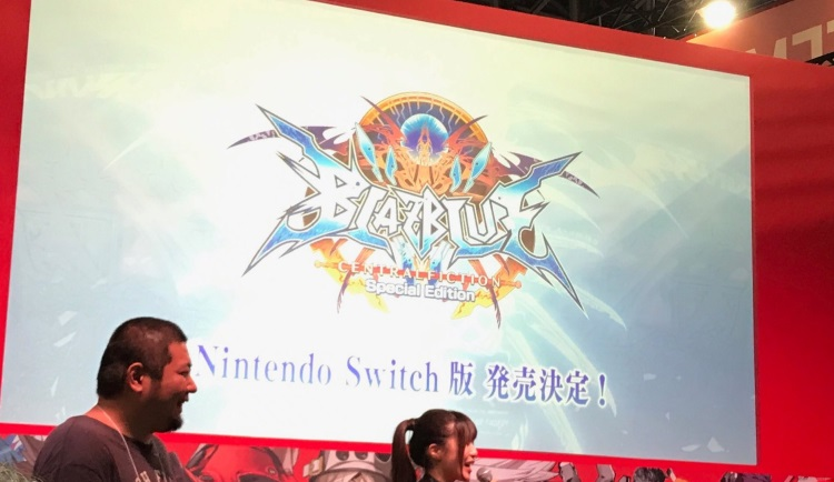 Blazblue Central Fiction - SE for the Switch