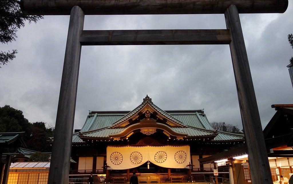 The haiden (hall of worship) at Yasukuni Shrine, Chiyoda, Tokyo. Credit: Lemon Loco Gifts