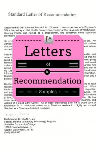 sample short recommendation letter