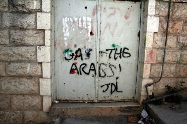 racism in Hebron