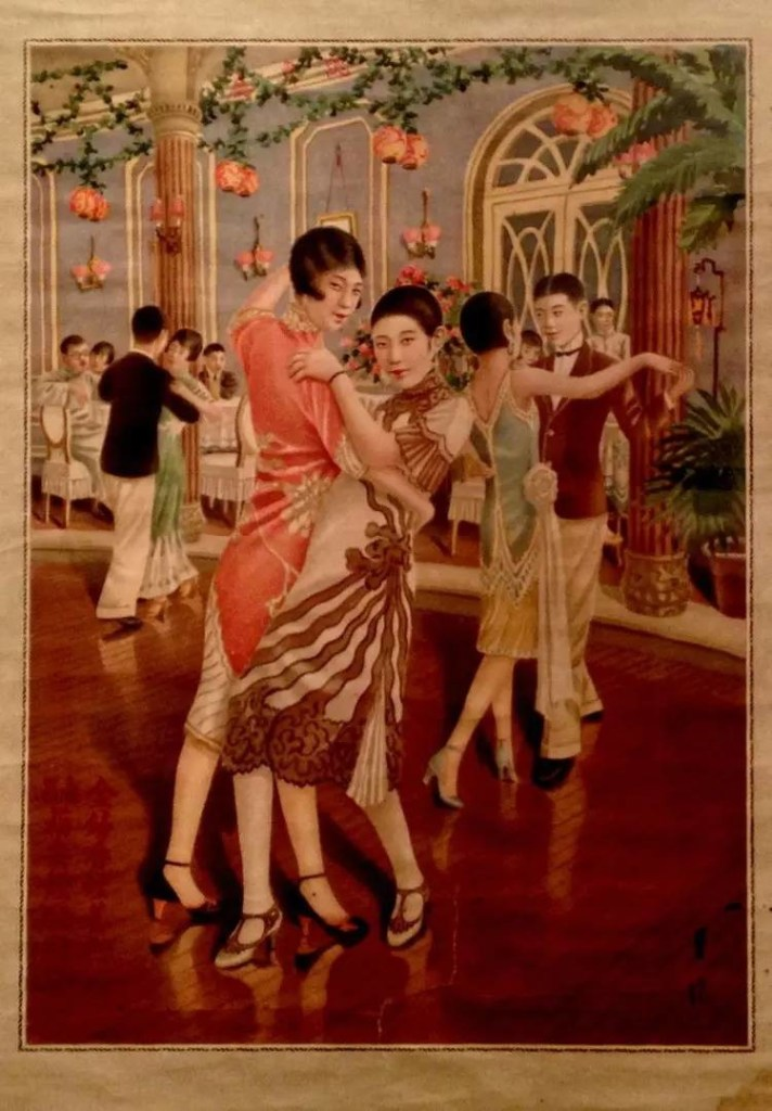 Influenced by the West, qipaos in the 1920s evolved to bear a flapper flair; Source unknown