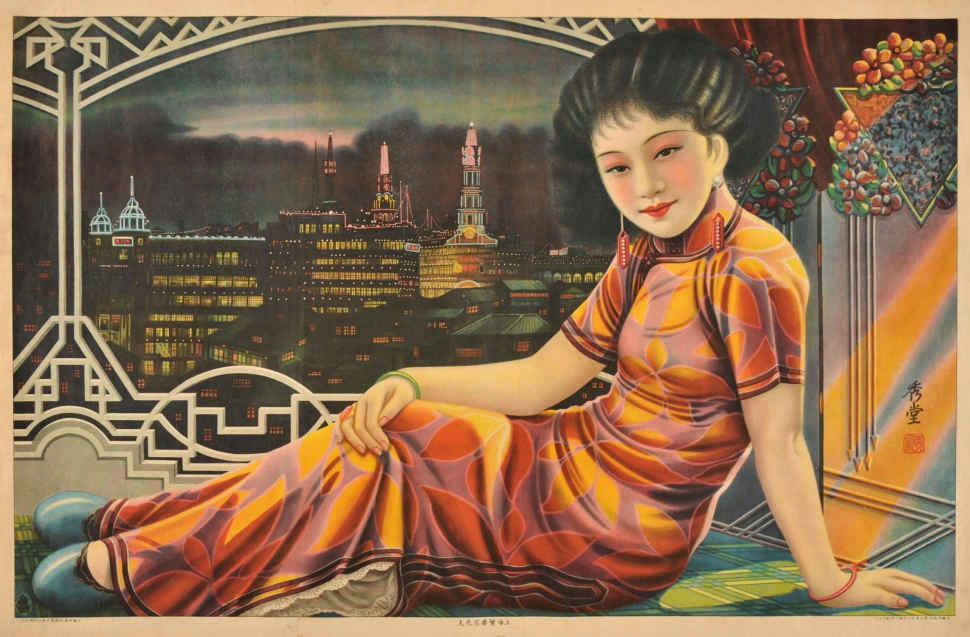 A girl dressed in a vibrant 1930s floor length qipao, set against the backdrop of 1930s Shanghai; A Prosperous City That Never Sleeps, 1930s. By Yuan Xiutang (dates unknown) collection of the Shanghai History Museum