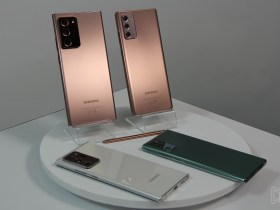 Samsung Galaxy Note 20 Ultra Officially Announced