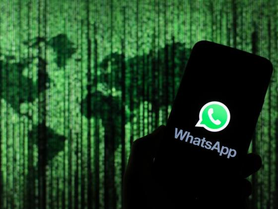 WhatsApp Web Major Data Breach