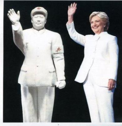 hillary-mao-costume