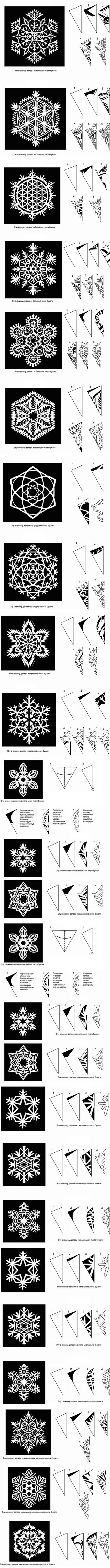 how to cut paper snowflakes advanced version