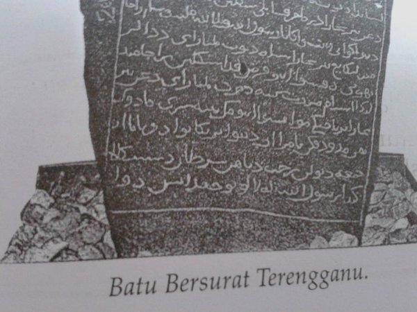 Image result for batu bersurat