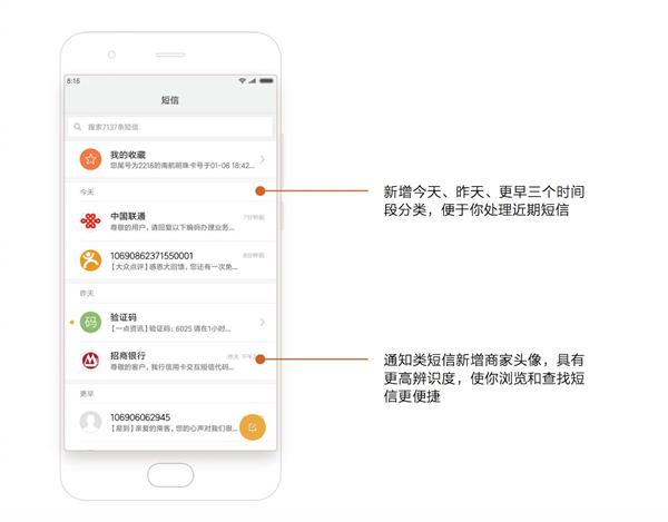 Top 9 Hidden Features of MIUI 9 - SMS Batch Read