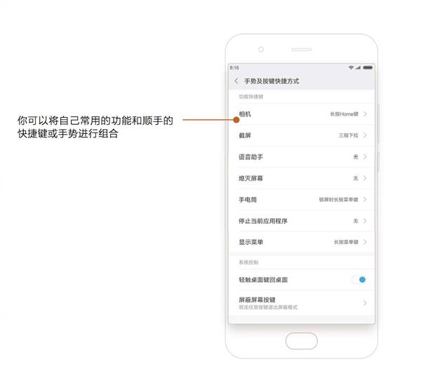 Top 9 Hidden Features of MIUI 9 - Short keys and gestures