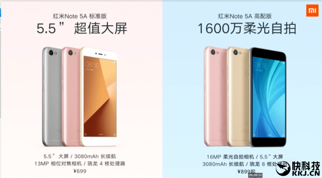 Xiaomi Redmi Note 5A selling points