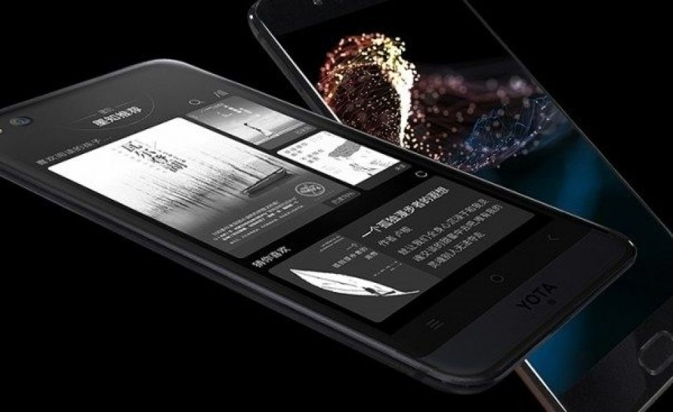 YotaPhone 3 leaked featured 1