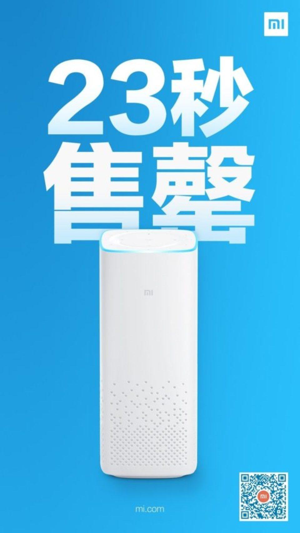 Xiaomi AI Speaker Sold out