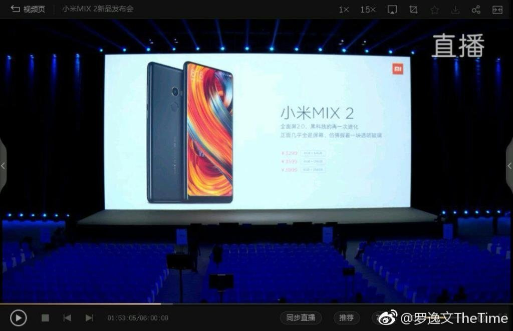 Xiaomi Mi MIX 2 and Mi Note 3 prices