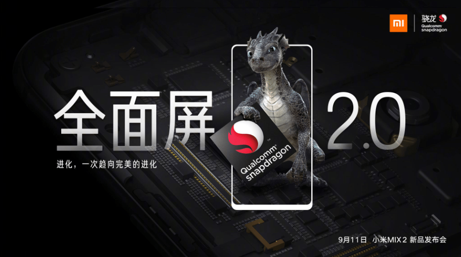Xiaomi Mi MIX 2 conference slides - 1