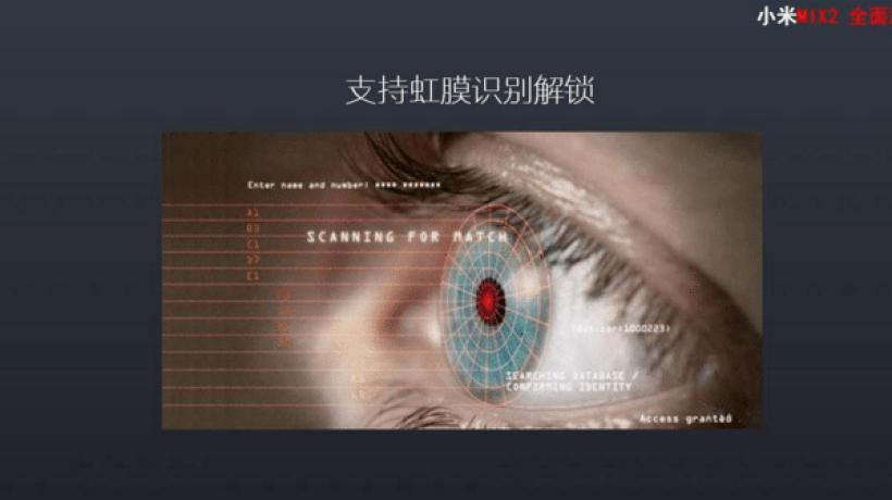 Xiaomi Mi MIX 2 conference slides – 6