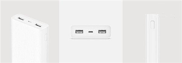 Xiaomi Mi Power Bank 2C - featured 6