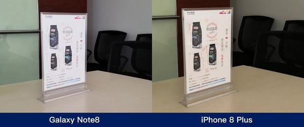iPhone 8 Plus Vs Samsung Galaxy Note 8 Camera Comparison - Detail Mode 1