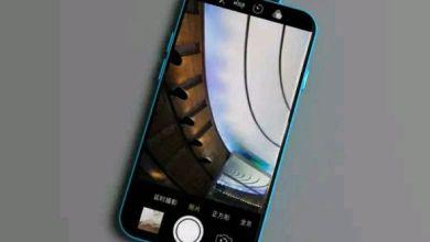 Xiaomi Mi MIX 3 camera
