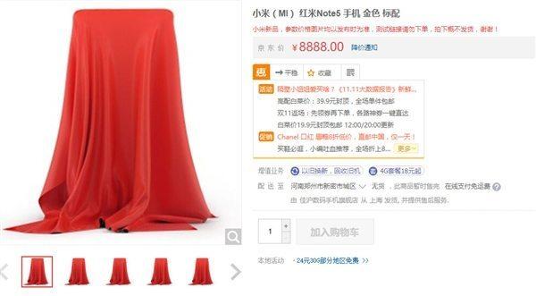 Xiaomi Redmi Note 5 Jingdong