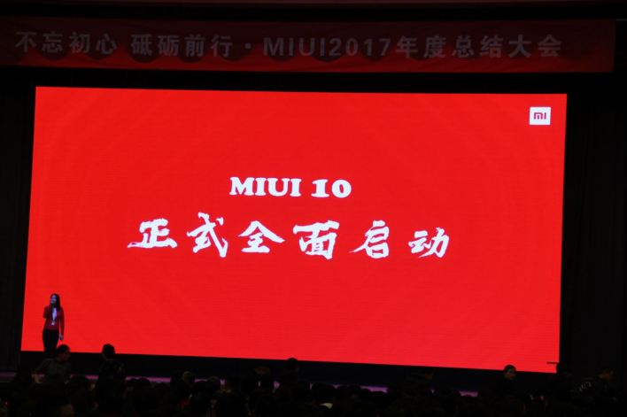 MIUI 10 officially released