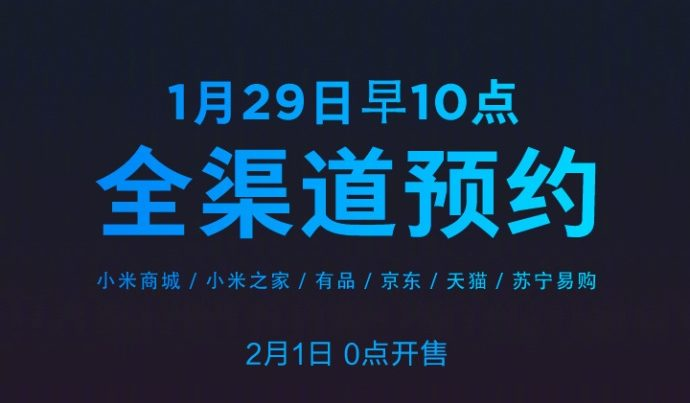 Xiaomi Mi Box 4 Sale