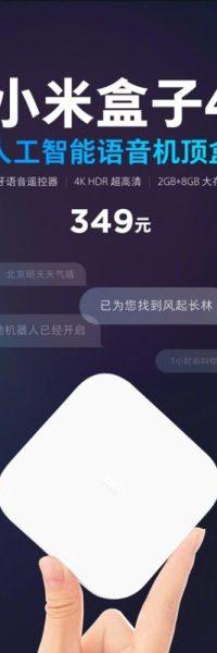 Xiaomi Mi Box 4 4C released 1