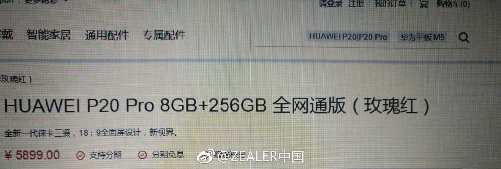 Huawei P20 Pro High Version 8GB + 256GB leaked 1