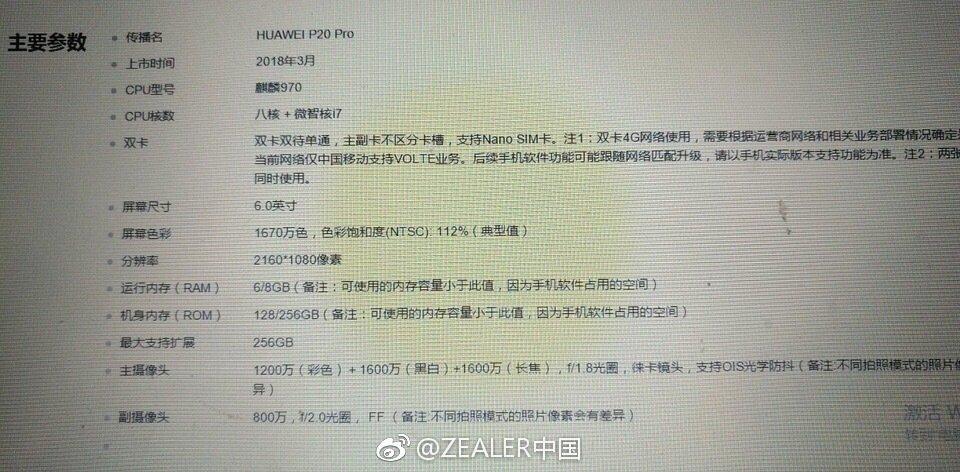 Huawei P20 Pro High Version 8GB + 256GB leaked 2