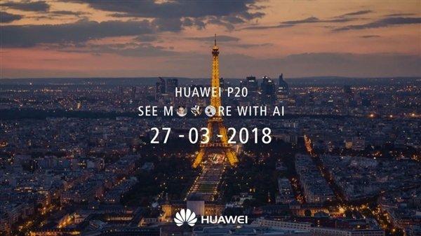 Huawei P20 Pro release Date