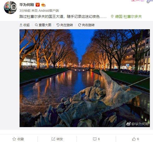 Huawei P20 camera sample - weibo