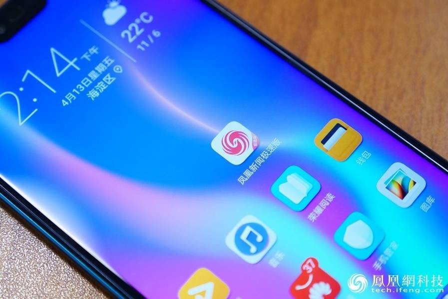 Huawei Honor 10 Hands-On Review Display