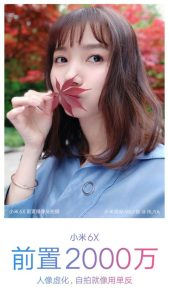 Xiaomi Mi 6X Camera Samples - Portrait 10