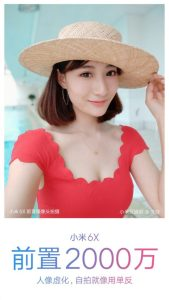 Xiaomi Mi 6X Camera Samples - Portrait 12
