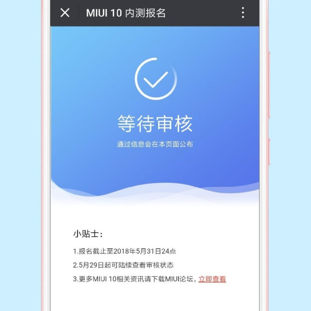 How to get MIUI 10 Beta before others step by step guide 3