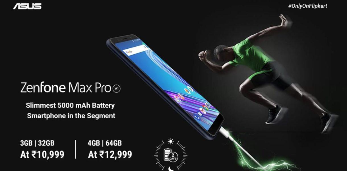 ASUS Zenfone Max Pro M1 Sale on Flipkart