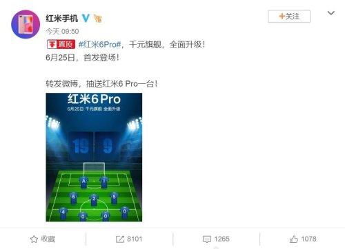 Xiaomi Redmi 6 Pro release date