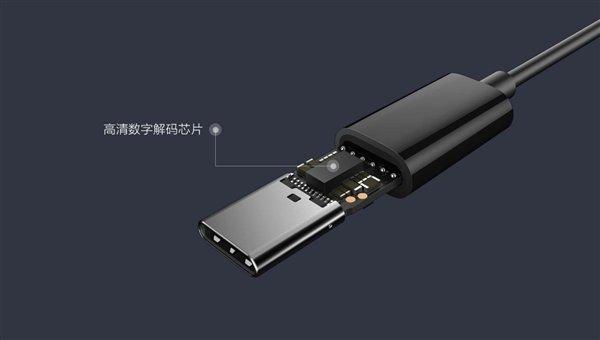 Xiaomi Dual Driver In-ear earphones Type-C Version Type-C USB