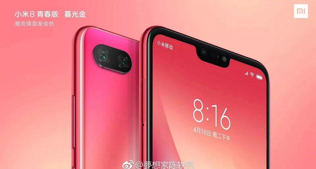 Xiaomi Mi 8 Youth Edition