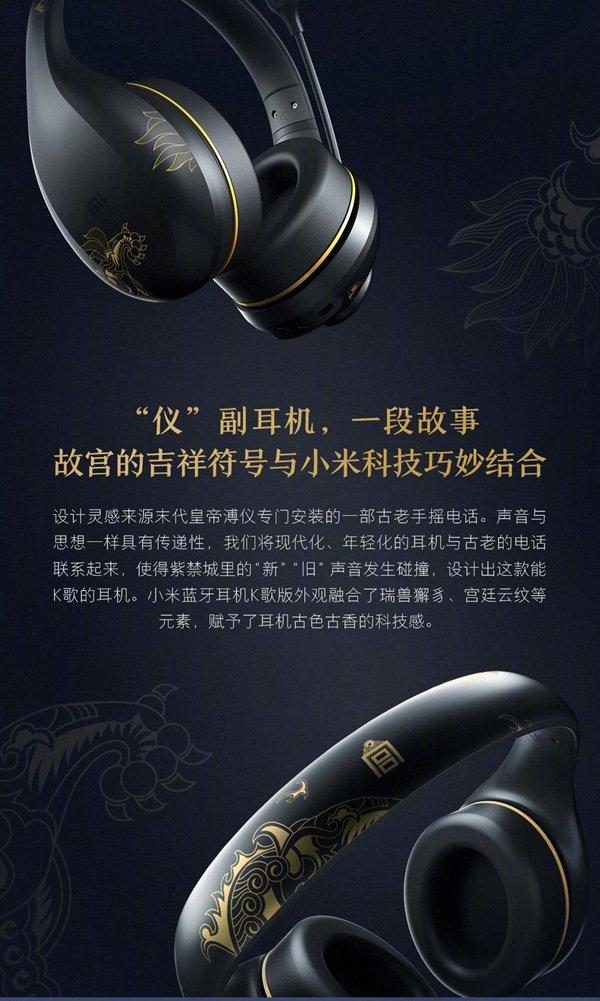 Xiaomi Bluetooth Karaoke Headset Special Edition - Models