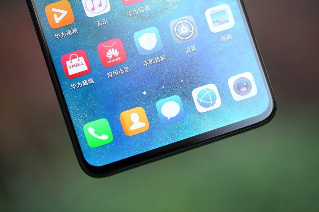 EMUI 9.0 Android 9.0