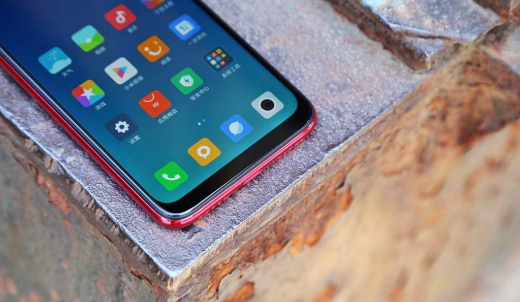 Redmi Note 7 - Borderless Design
