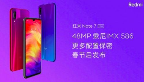 Redmi Note 7 Pro Configuration Leaked