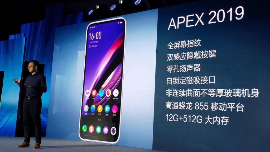 Vivo APEX 2019 vs Meizu Zero