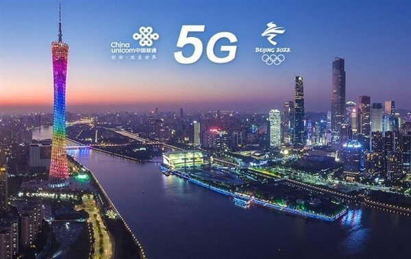 China Unicom тестирует первую в мире сеть 5G для смартфонов