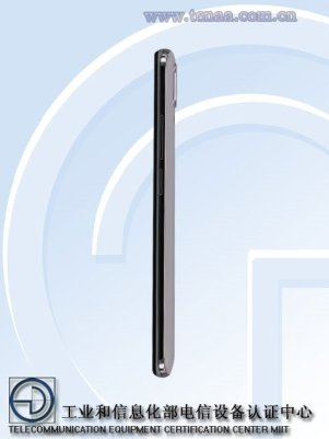 Meizu M9 Note Specs Tenaa 3