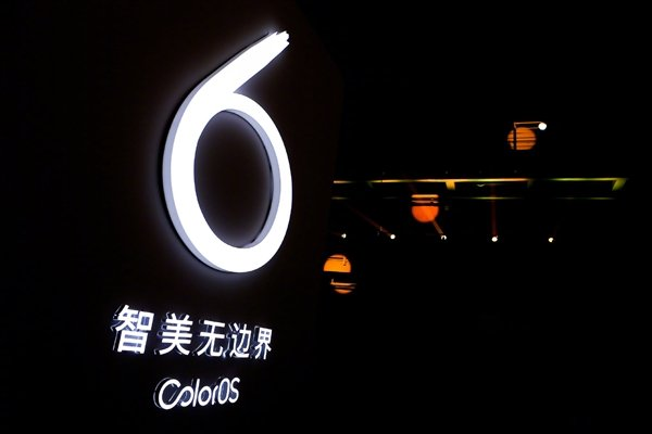 OPPO ColorOS 6 Review