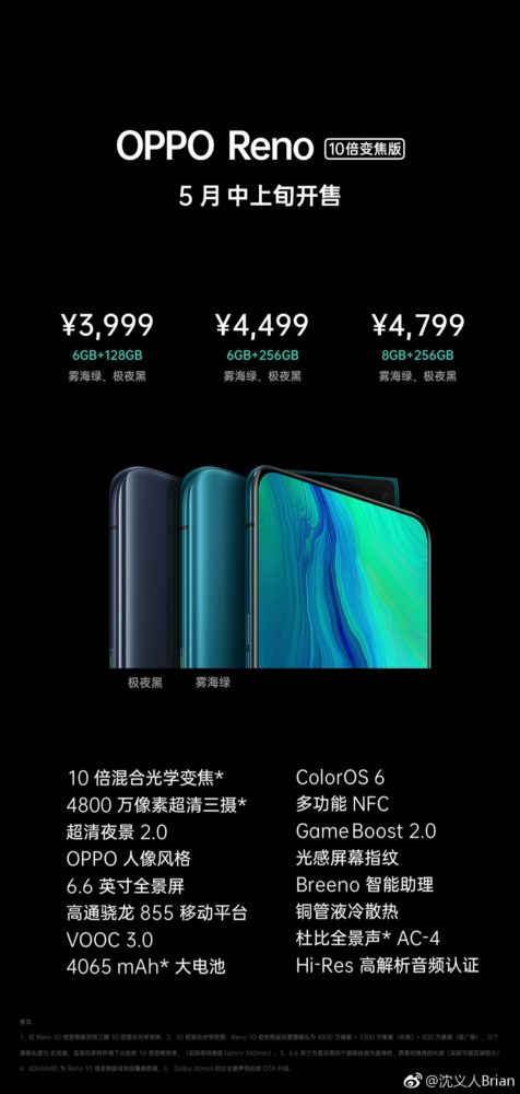 OPPO Reno 10X Zoom Preview Pricing