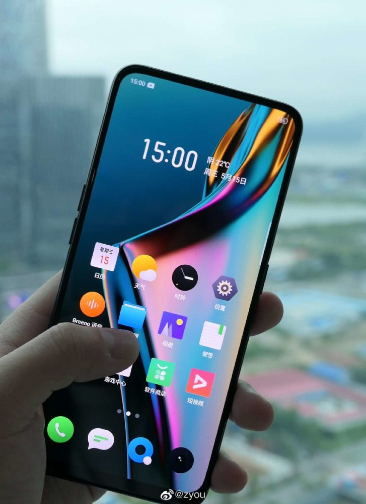 Realme-X-real-image-leaked