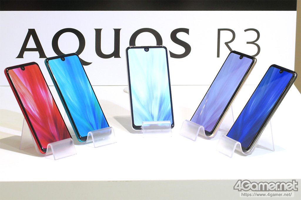 Sharp Aquos R3 colors