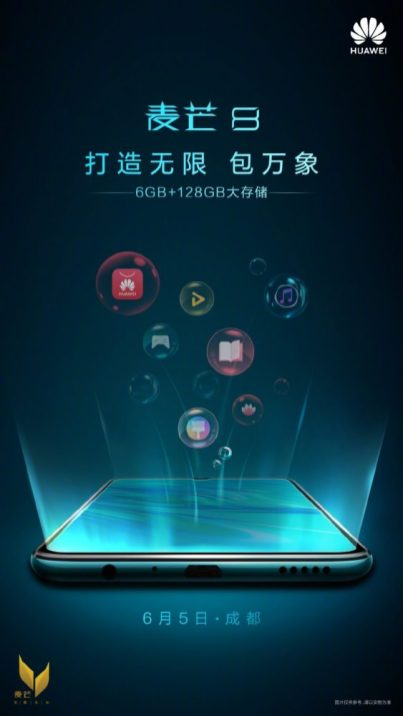 Huawei Maimang 8 release date poster 2